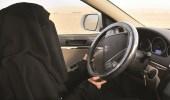 مواطنات يتحدين بإثبات مهارتهن في القيادة