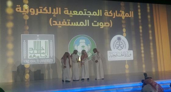 أمانة الرياض تحصد جائزة الإنجاز للتعاملات الإلكترونية