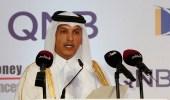 في أول اعتراف رسمي.. الدوحة: واجهنا أوقات صعبة وخسائر ضخمة من المقاطعة