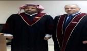 جامعة الشرق الأوسط بعمان تمنح درجة الماجستير لماطر حُمدي