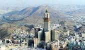 الحالة المناخية في مكة المكرمة خلال رمضان