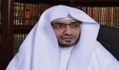 """للموسم العاشر.. الشيخ المغامسي يواصل رحلته ببرنامج """" مع القرآن """""""