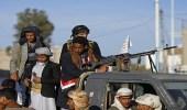 استنفار الحوثي بعد قتل غارات التحالف لقياداتهم