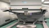 استخدام أحدث تقنيات العلاج الإشعاعي IORT لمرضى الأورام بمدينة الملك عبدالله الطبية