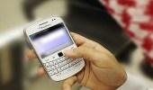 إعلان حركة النقل الخارجي للمعلمين بـ SMS