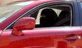 جامعة تبوك تنتظر مدربات سعوديات وأردنيات لتعليم قيادة السيارة