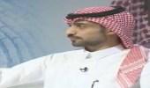 المطرفي: قطر بدأت ترضخ لمطالب دول المقاطعة