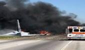 """"""" السلطات الكوبية """": تحطم طائرة تقل 230 راكب عقب إقلاعها"""