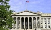 """"""" الخزانة الأمريكية """" تفرض عقوبات على أشخاص وهيئات إيرانية"""