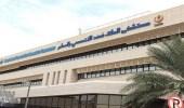 مستشفى الملك فهد يعلن عن وظائف صحية شاغرة بالدمام