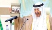 تفاصيل ما دار بين الملك عبدالله وسلطان بن سلمان في قضية السياحة المهاجرة