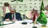 تعاون اقتصادي سعودي مصري يزيل كافة العراقيل في التجارة والاستثمار