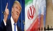 """"""" البيت الأبيض """" يكشف عن موعد الانسحاب من الاتفاق النووي الإيراني"""