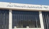 """"""" الوهيبي """" يحذر من التعامل مع المسوقين الغير مصرح لهم بمدارس الرياض"""