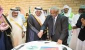 نائب أمير الرياض يشرّف حفل سفارة أرتيريا