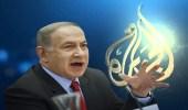 إسرائيل تقتل والجزيرة تستضيف.. تبرير الأفعال عبر المنصة القطرية