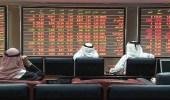 بنوك عالمية تنسحب من قطر