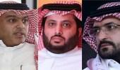 تركي آل الشيخ: لم أقصد إهانة المالك.. والسويلم شغال صح
