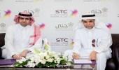 بالشراكة مع شركة الاتصالات السعودية مركز بناء الاسر المنتجة يطور بنيته التحتية