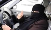""""""" البسامي """" يكشف تفاصيل جديدة حول قيادة المرأة للمركبات"""