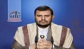 أنباء عن مقتل زعيم الإرهابيين عبدالملك الحوثي بصعدة