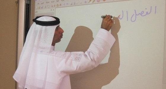التعليم: المدارس المستقلة تتمتع بمرونة التوظيف دون المساس بالمعلم الحكومي