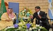 أمير منطقة الرياض يشرف حفل جمهورية الأرجنتين