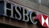 إعداد 20 صفقة لـ HSBC في المملكة