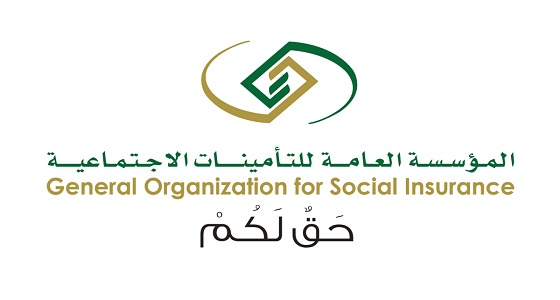 التأمينات الاجتماعية توجه رسالة لمشتركيها للحفاظ على حقوقهم