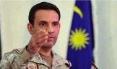 """المالكي: الحوثيون أصبحوا في """" كماشة """""""