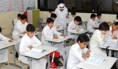 استبدال 35% من معلمي المدرسة التي يتم تحويلها إلى مستقلة