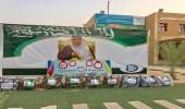 """"""" نادي مدرسة الحي بمحافظة المخواه بتهامة الباحة يوزع السلة الرمضانية"""