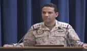 """"""" المالكي """" يوجه رسالة للشعب اليمني.. ويؤكد: ضربة اليوم مؤلمة للحوثيين"""