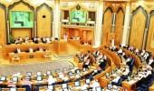 """قرار """" الشورى """" بشأن توصية حصر أنظمة التمييز ضد المرأة"""