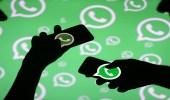 """تحذيرات لمستخدمين واتساب من أخطار """" الرسالة القنبلة """" على الهاتف"""