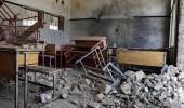 """بالصور.. أجزاء من المناهج الدراسية لمدارس الحوثي """" كارثة """""""