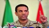 المالكي يوضح ملابسات صاروخي الحوثي على الرياض