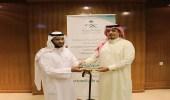 """"""" صحة الرياض """" تنفذ دورة تطوير مهارات وأداء المدراء المناوبين"""