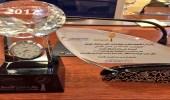 القرني يحصد جائزة الموظف المبدع بالشركة السعودية للكهرباء ..