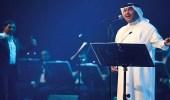 """كأس خادم الحرمين: أوبريت لـ """" محمد عبده """" واحتفالا كبيرا تشهده """" الجوهرة """""""