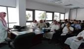 """تدريب """" 5770 """" موظفًا على التعامل المميز مع السائح في مطارات المملكة"""
