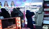 أرقام فلكية.. تعرف على قيمة إنفاق السعوديات على مستحضرات التجميل