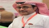 """بعد انتقاد """" آل الشيخ """" .. الفراج يعترف: حماسنا في """" حالتنا حالة """" ورطنا مع هيئة الرياضة"""