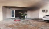 مدني القطيف يسيطر على حريق في منزل مكون من دورين