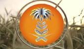 المؤسسة العامة للحبوب ترسي الدفعة الرابعة من الشعير العلفي المستورد لهذا العام