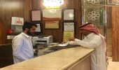 """سياحة الباحة تستعد للإجازة الصيفية بـ """" زيارات تفتيشية ومراقبة الأسعار """""""