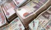 """البنك الدولي يوضح أسباب خروج أموال المرأة المصرية من """" تحت البلاطة """""""