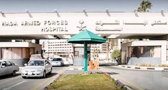 1000 وظيفة شاغرة بمستشفيات القوات المسلحة في الطائف