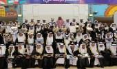 بالصور.. ابتدائية مجمع الأمير سلطان تقيم حفل توديع لطلابها المتخرجين