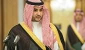 خالد بن سلمان: أي اتفاق مع إيران يجب أن يتضمن هذه الشروط